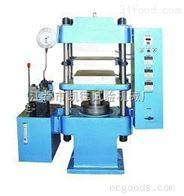 硫化橡胶试验机