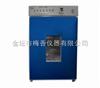 dhp-600电热恒温培养箱